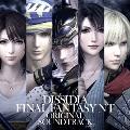DISSIDIA FINAL FANTASY NT Original Soundtrack vol.2