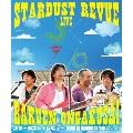 STARDUST REVUE 楽園音楽祭 2018 in モリコロパーク<初回生産限定盤>