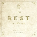2PM BEST in Korea 2 ~2012-2017~ [CD+DVD]<初回生産限定盤A>