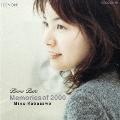 ピアノ・ピュア~メモリー・オブ・2000