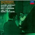 ラフマニノフ: ピアノ協奏曲第2番・第3番<生産限定盤>