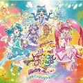 『映画スター☆トゥインクルプリキュア 星のうたに想いをこめて』オリジナル・サウンドトラック CD