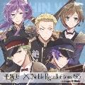 千銃士 Noble Recollections 03 ヤーゲル&ミニエー