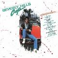 ビバリーヒルズ・コップ オリジナル・サウンドトラック<6ヶ月期間限定盤>
