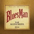 Bluesman<通常盤>
