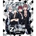 einsatZ [CD+オリジナルグッズ+フォトブック]<完全限定生産盤/豪華盤>
