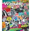 ジャニーズWEST LIVE TOUR 2020 W trouble<通常盤>