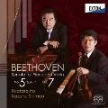 ベートーヴェン:ヴァイオリン・ソナタ 第5番「春」、第7番