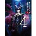 Thunderbolt Fantasy 東離劍遊紀3 4 [DVD+CD]<完全生産限定版>