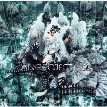 緋ノ月 [CD+Blu-ray Disc]<初回限定盤>