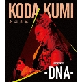 KODA KUMI LIVE TOUR 2018 -DNA-
