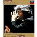 ベートーヴェン:交響曲 第9番 ニ短調 作品125 ≪合唱≫