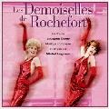 「ロシュフォールの恋人たち」オリジナル・サウンドトラック リマスター完全盤