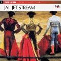 JALジェットストリーム・ワールドクルージング9