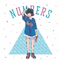 EXIT TUNES PRESENTS NUMBERS