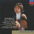 ドヴォルザーク:チェロ協奏曲ロ短調