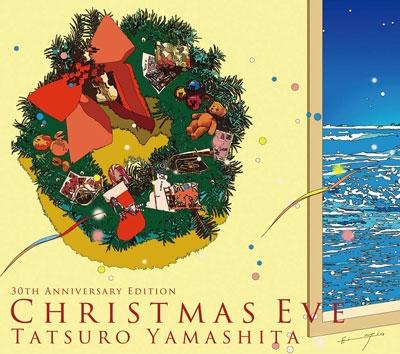クリスマス・イブ 30th Anniversary Edition<2017クリスマス・スペシャル・パッケージ仕様>