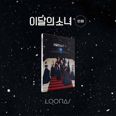 12:00: 3rd Mini Album (A Ver.) CD