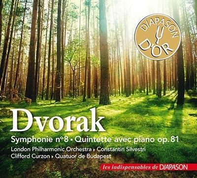 ドヴォルザーク: 交響曲第8番<初回生産限定盤>
