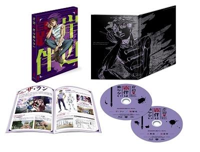 「岸辺露伴は動かない」OVA <コレクターズエディション> Blu-ray Disc