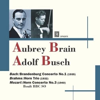 モーツァルト: ホルン協奏曲第3番、ブラームス: ホルン・トリオ、他 CD