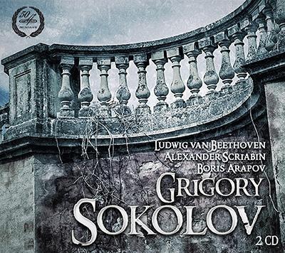 グリゴリー・ソコロフ/Grigory Sokolov - Beethoven, Scriabin, Arapov