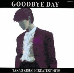 Goodbye Day TAKAO KISUGI GREATEST HITS