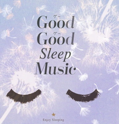 Good Good Sleep Music[NICECD-003]