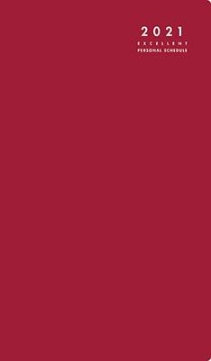 高橋書店 手帳は高橋 リベル インデックス 10 月曜始まり [ヴィーノ・ベスビオ] 手帳 2021年 手帳判 マンスリー 皮革調 ワインレッド No.310 (2021年版1月始まり)[9784471803100]