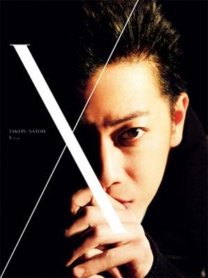 佐藤健 写真集+DVDブック 「 X (ten) 」 [BOOK+DVD] Book