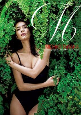 田中道子写真集『M』 Book