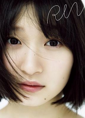 Juice=Juice・宮本佳林 卒業写真集 『 RIN 』 [BOOK+DVD] Book