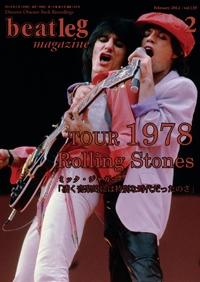 beatleg 2012年2月号 Vol.139