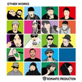 ROMANTIC PRODUCTION/OTHER WORKS[SCDF-010]