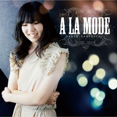 A LA MODE CD