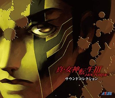 真・女神転生III NOCTURNE サウンドコレクション<完全数量限定生産盤> CD