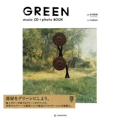 市川和則/GREEN music CD+photo BOOK[LDBCD-007]