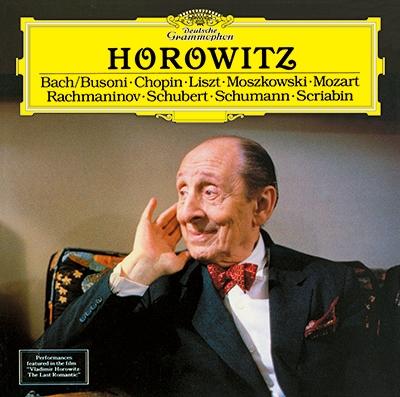 ウラディミール・ホロヴィッツ/ホロヴィッツ・ピアノ・リサイタル<タワーレコード限定>[PROC-1846]