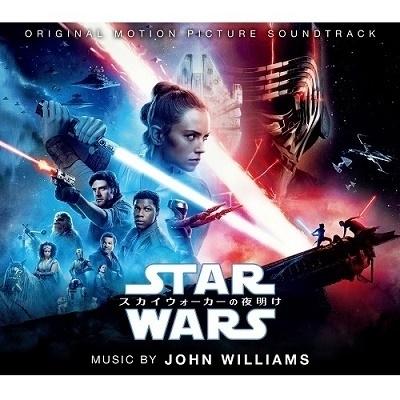 スター・ウォーズ/スカイウォーカーの夜明け オリジナル・サウンドトラック<限定盤> CD