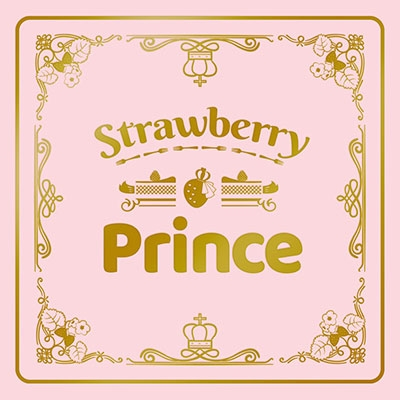 Strawberry Prince [CD+グッズ]<完全生産限定盤A/豪華タイムカプセルBOX盤> CD