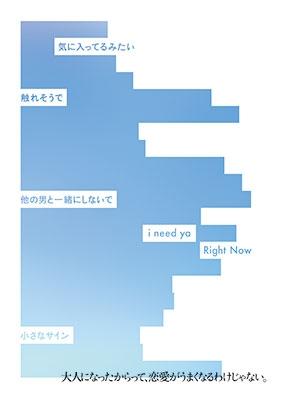 Super Powers/Right Now [CD+DVD]<初回盤B> 12cmCD Single