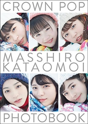 CROWN POP MASSHIRO KATAOMOI PHOTO BOOK<数量限定販売> Book