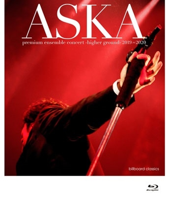 ASKA premium ensemble concert -higher ground- 2019-2020 [Blu-ray Disc+2CD] Blu-ray Disc