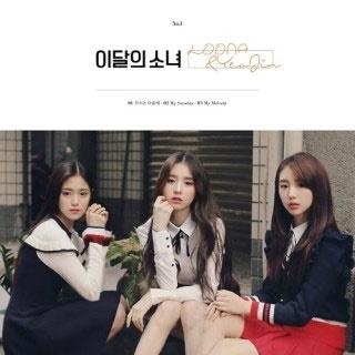 Loona & Yeo Jin: 1st Single (Reissue) 12cmCD Single