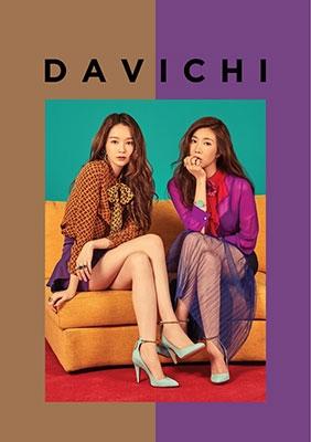Davichi/50 x Half: Mini Album [CMAC10900]