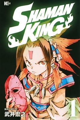 SHAMAN KING 1 COMIC