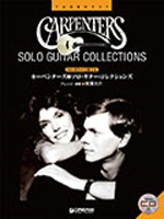 Carpenters/カーペンターズ 「ソロ・ギター・コレクションズ」 [BOOK+CD] [9784865710601]
