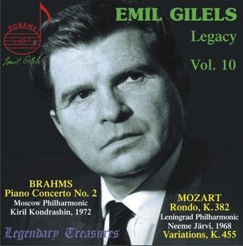 エミール・ギレリス/Emil Gilels Legacy Vol.10[DHR8000]