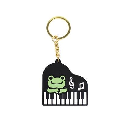 かえるのピクルス ダイカットキーホルダー/ピアノ [082602-15]