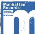 Manhattan Records The Exclusives Hip Hop Hits Vol.2 CD